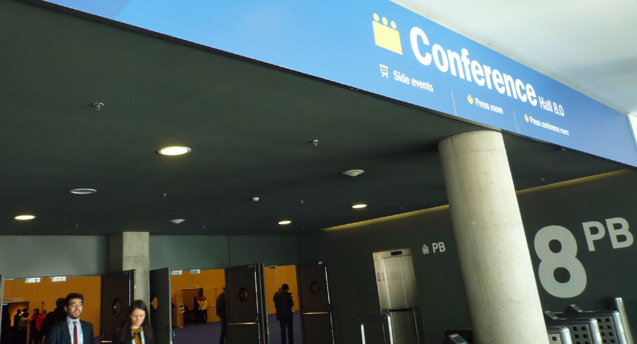 Entrance to conference area